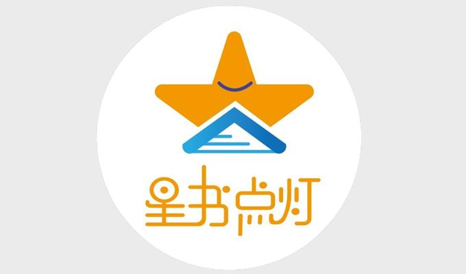 西安网站建设案例-星书点灯