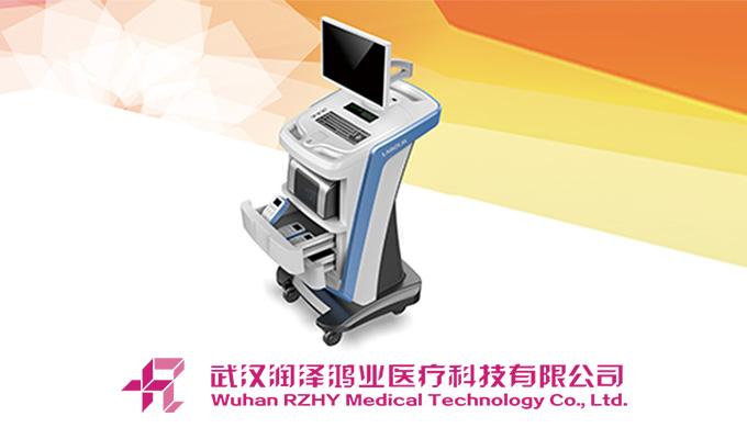 西安网站建设案例-武汉润泽鸿业医疗科技有限公司