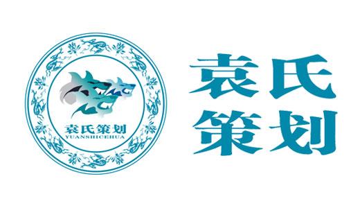 西安网站建设案例-深圳袁小琼营销策划有限责任公司