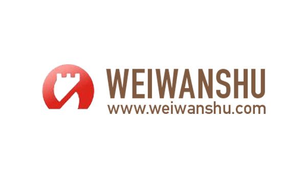 西安网站建设案例-秦皇岛市山海关药业有限责任公司