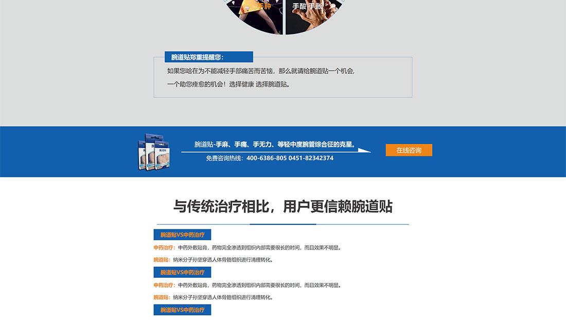 哈尔滨红豆杉生物制药有限公司_07
