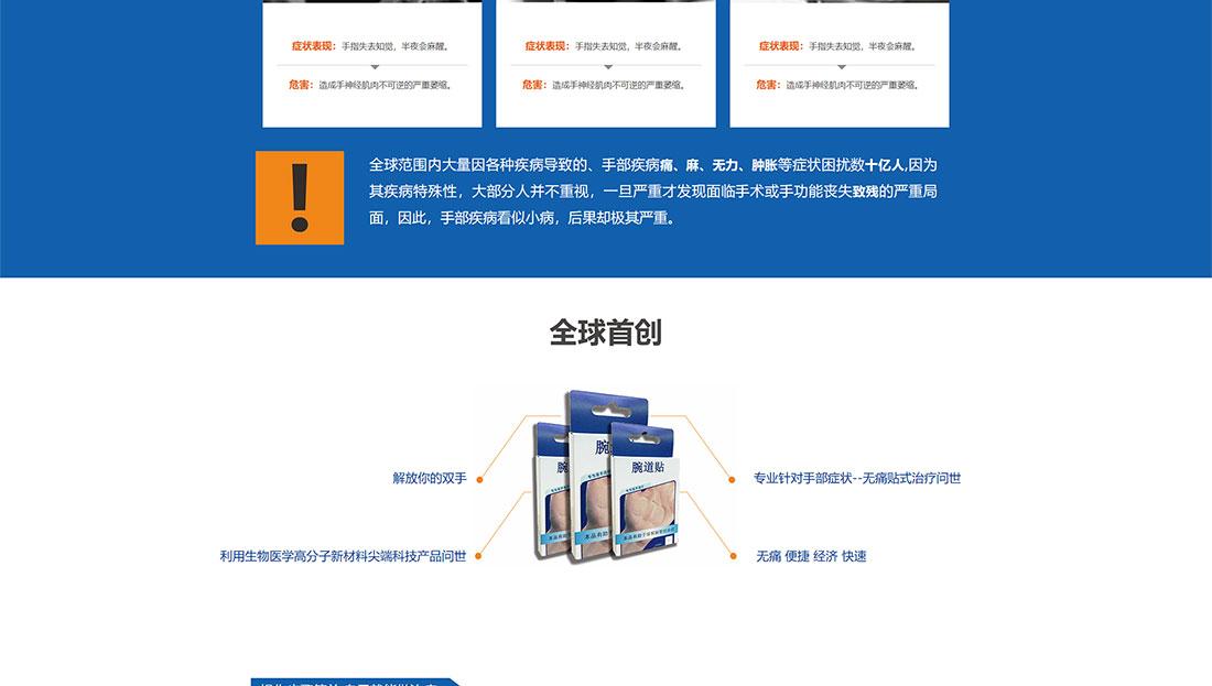 哈尔滨红豆杉生物制药有限公司_02