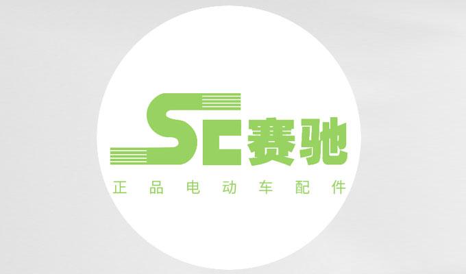 西安网站建设案例-陕西劲豪机车配件有限公司小程序开发