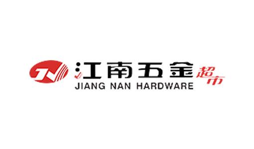 西安网站建设案例-江南五金