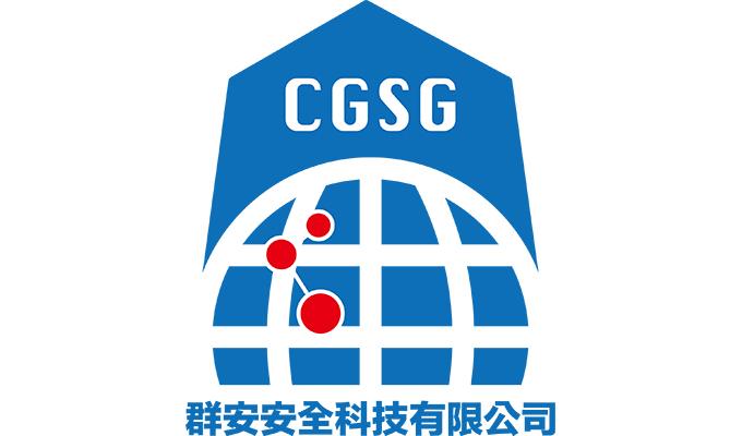西安网站建设案例-陕西群安保安服务有限公司