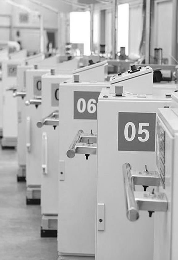 生产制造行业